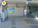 尼崎駅から院までの道のり3